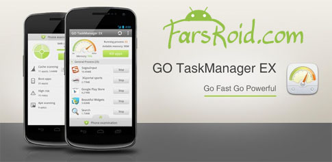 GO Task Manager EX + Pro - مدیریت وظیفه اندروید