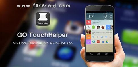 دانلود GO TouchHelper - ابزار جدید و جالب اندروید