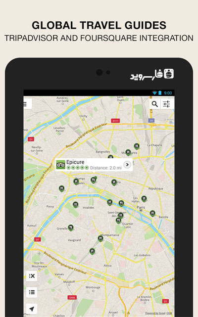 Download GPS Navigation & Maps - Scout Android Unlocked - Google Play