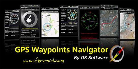 دانلود GPS Waypoints Navigator - اپلیکیشن قدرتمند ناوبری اندروید