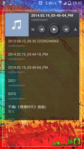 Galaxy Locker Android - نرم افزار اندروید