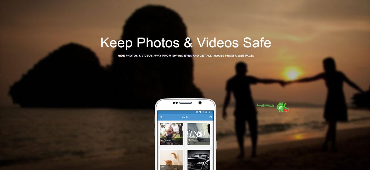 دانلود Gallery Vault-Hide Video&Photo - برنامه مخفی سازی عکس و ویدئو اندروید