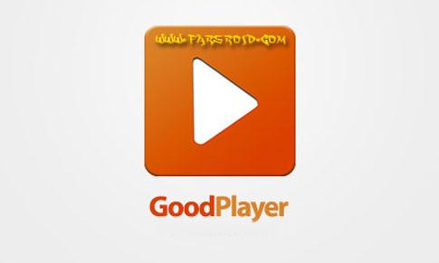 دانلود GoodPlayer Pro for Android - ویدئو پلیر قدرتمند اندروید