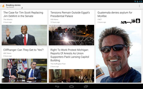 Download Google Currents Android Apk + New Free - Google Play