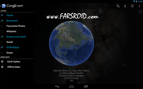 Download Google Earth Android