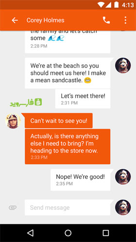 Google Messenger Android