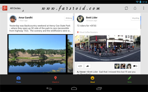 Google Plus Android - برنامه اندروید