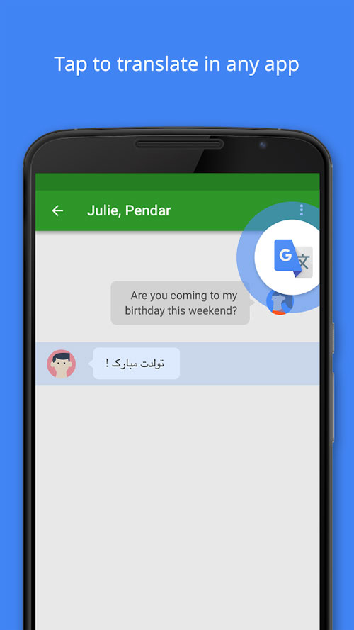 Google Translate Android