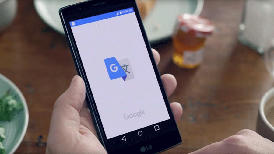 دانلود Google Translate - مترجم گوگل ترانسلیت اندروید