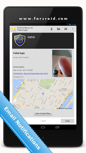 برنامه امنیتی و ایمنی اندروید - GotYa! Security & Safety Android