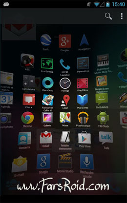 HD 3D Launcher PRO Android