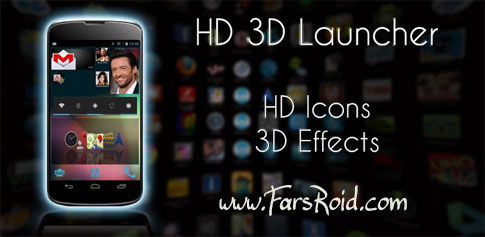 HD 3D Launcher PRO - لانچر زیبای اندروید