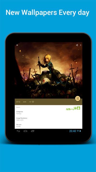 دانلود HD Wallpapers and Background 4.2 – مجموعه والپیپر آندروید !