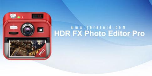 دانلود HDR FX Photo Editor Pro - عکاسی حرفه ای اندروید!