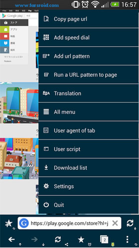 Habit Browser Android Application برنامه اندروید