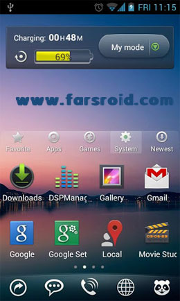 Hi Launcher Android