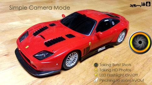 High-Speed Camera Plus Android - نرم افزار اندروید