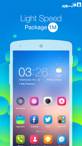 Hola Launcher - Simple & Fast Android