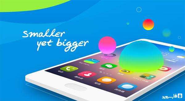 دانلود Hola Launcher - Simple & Fast - لانچر سریع اندروید!