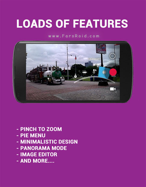 Holo Camera PLUS Android - برنامه جدید اندروید