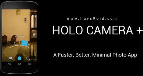 دانلود Holo Camera PLUS - نرم افزار دوربین پیشرفته اندروید !