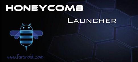 دانلود Honeycomb Launcher + - لانچر هانی کامب برای اندروید