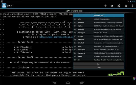 دانلود IRC for Android - برنامه گفتگوی چند نفره اندروید!