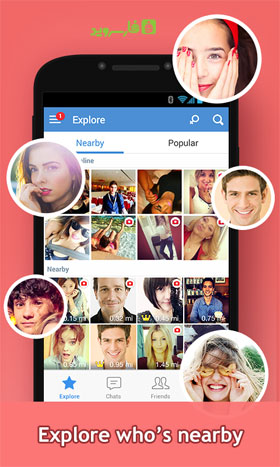 InstaMessage - Instagram Chat Android - برنامه اندروید