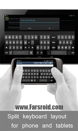 Jelly Bean Keyboard PRO Android