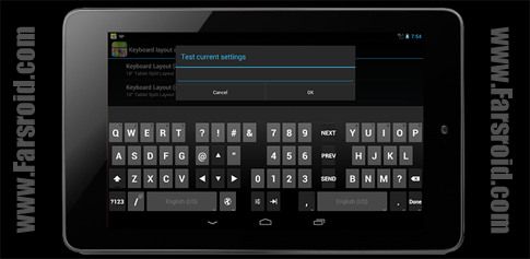Jelly Bean Keyboard PRO - کیبورد Android 4.1