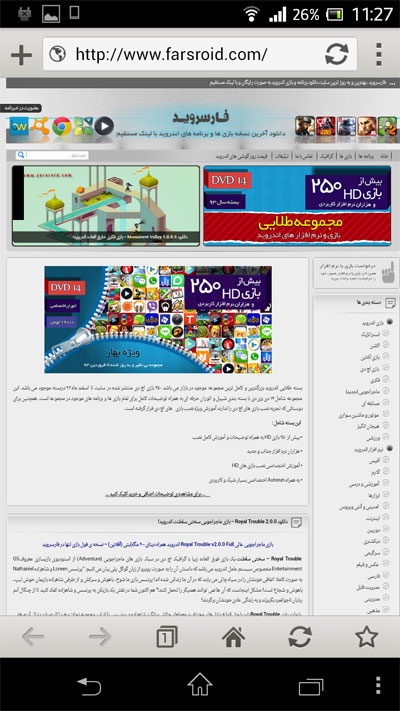 Jelly Web Browser Android - مرورگر وب اندروید