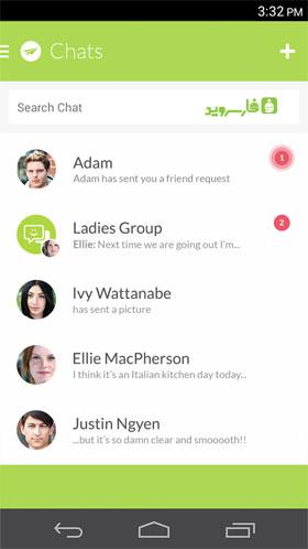 Jongla - Instant Messenger Android