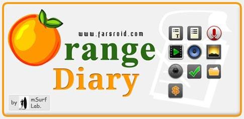 دانلود Journal - Orange Diary Pro - دفترچه خاطرات اندروید