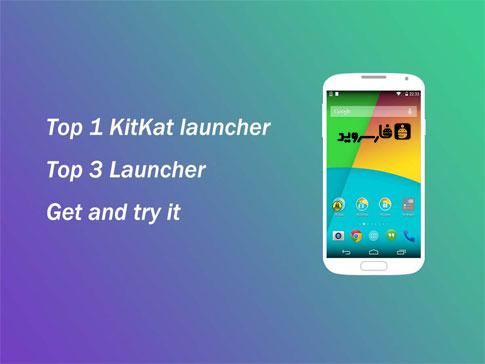 دانلود KK Launcher ( Android L UI ) - لانچر کیت کت (اندروید ال)