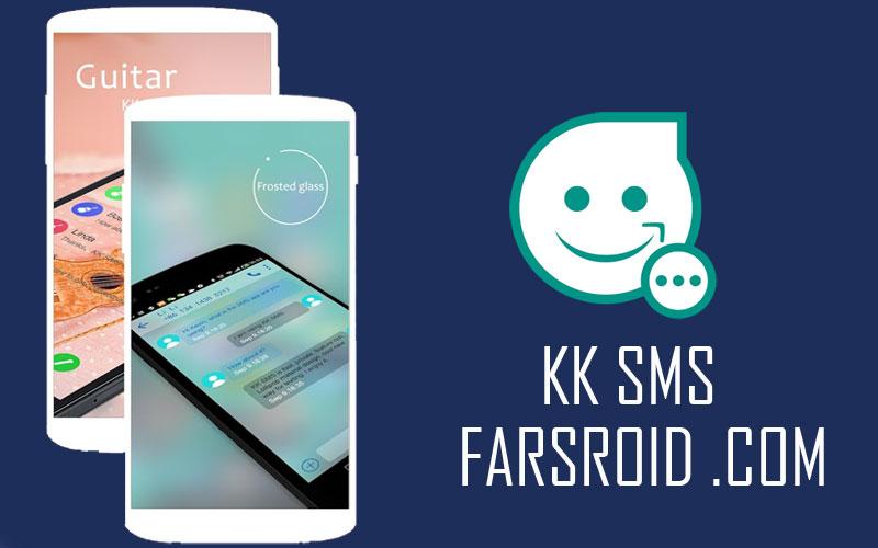 دانلود KK SMS Prime - برنامه مدیریت اس ام اس عالی با طراحی اندروید 6
