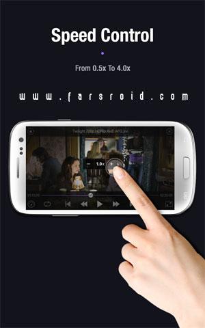 KMPlayer Android - برنامه اندروید
