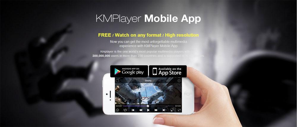 """دانلود KMPlayer - ویدئوپلیر """"کام ام پلیر"""" برای اندروید - جدید"""