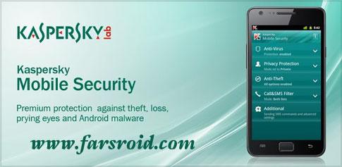 حذف آنتی ویروس گوشی