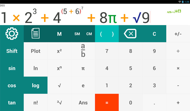 King Calculator Android