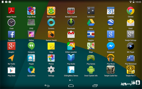 KitKat Launcher Prime Android