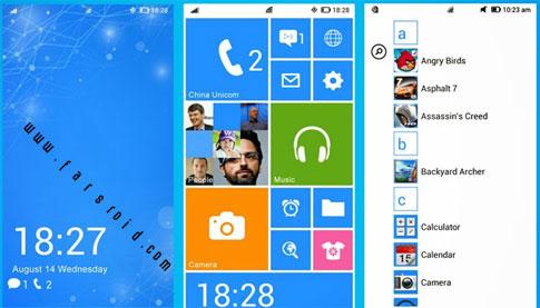 دانلود LAUNCHER 8 PRO - لانچر فوق العاده ویندوز فون 8 اندروید
