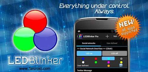 دانلود LEDBlinker Notifications - اپلیکیشن اطلاع رسانی وقایع اندروید