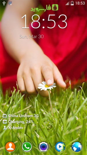 Download LG Optimus Lockscreen Android Apk Ad-Free - Google Play