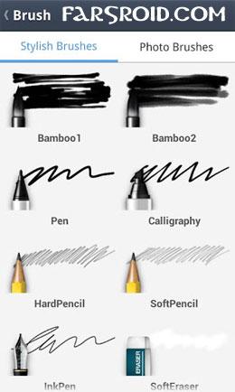LINE Brush 1.0.0 – قلم موی حرفه ای اندروید