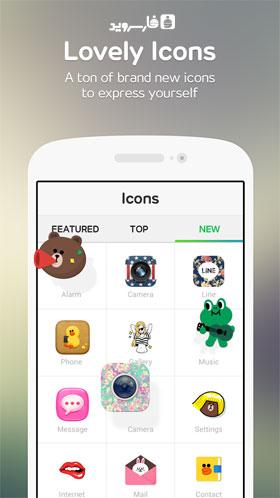 LINE DECO Android - برنامه اندروید
