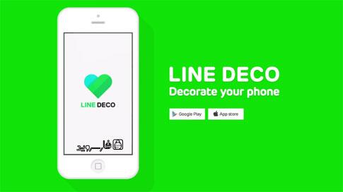 دانلود LINE DECO - اپلیکیشن لاین دکو اندروید!