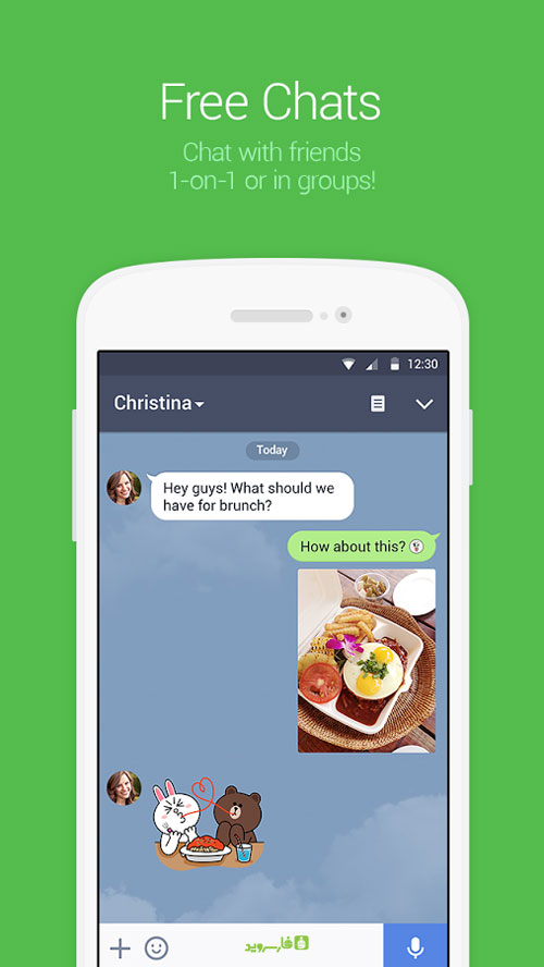 LINE: Free Calls & Messages Android
