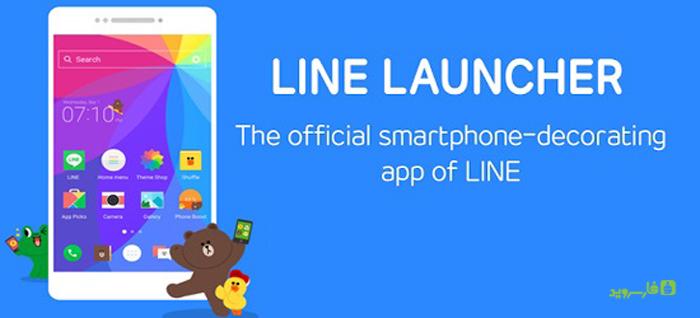 دانلود LINE Launcher - لانچر زیبا و کاربردی لاین اندروید !