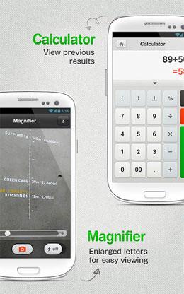 دانلود LINE Tools 1.3.0 – مجموعه ابزار محاسباتی لاین اندروید