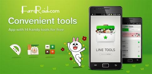 LINE Tools - مجموعه ابزار محاسباتی اندروید